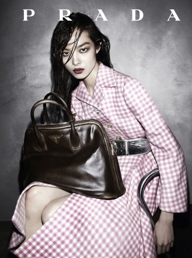 xprada-aw-campaign3-mdot-on-style.jpg
